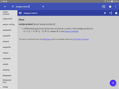 English Dictionary - Offline 6.0-6nhj Screenshots 16