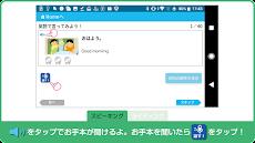 ほーぷ英語 話して書いて覚えるアプリのおすすめ画像1