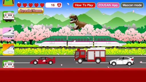 Train CanCan  screenshots 2