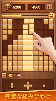 ウッドブロックパズル - 無料の古典的な脳パズルゲームのおすすめ画像4
