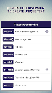 Text Converter Screenshot