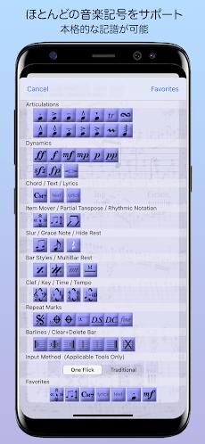 iWriteMusic   素早く楽々記譜しようのおすすめ画像5
