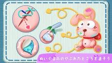 ベビーパンダのおもちゃの修理士さんのおすすめ画像3