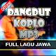 Koleksi Lagu Koplo 2021 Offline Download for PC Windows 10/8/7