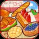洋菓子店ローズ パンもはじめました - Androidアプリ