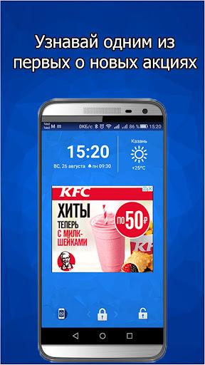 MAZITO 2.0.2.2011050734 Screenshots 1