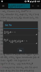 Telugu Bible Songs  For Pc – Free Download (Windows 7, 8, 10) 2