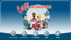 Café Internationalのおすすめ画像1