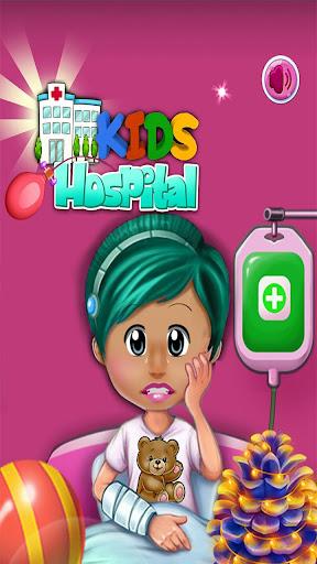 Doctor Games For Girls - Hospital ER apkpoly screenshots 8