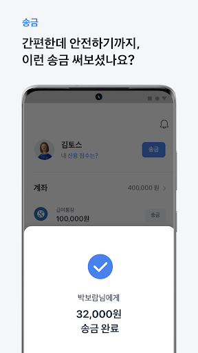 ud1a0uc2a4 android2mod screenshots 3