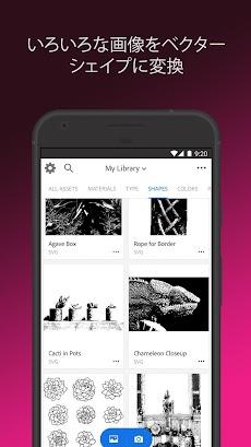 Adobe Capture:ベクターおよびパターンメーカーのおすすめ画像2