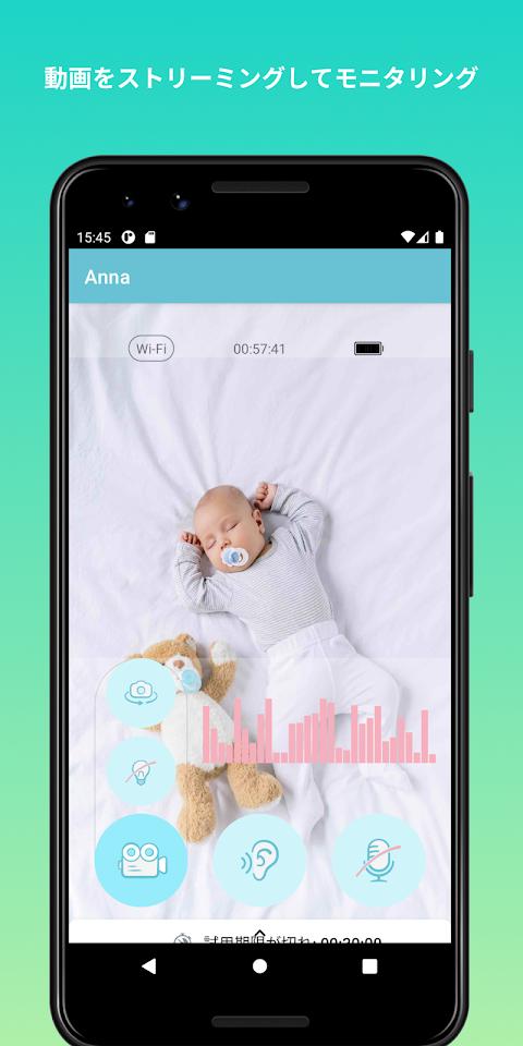 ナンシー赤ちゃんモニター: ビデオカメラ。のおすすめ画像1