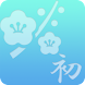 Kanji Master -Beginners Edition- - Androidアプリ