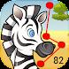 点つなぎキッズのための82どうぶつたちパズルゲーム - Androidアプリ