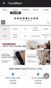 Online Shopping Korea  For Pc – How To Install On Windows 7, 8, 10 And Mac Os 2