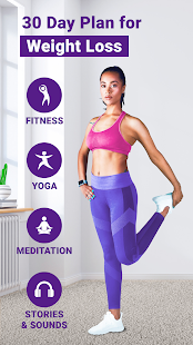 VERV: Home Fitness Workout for Weight Loss