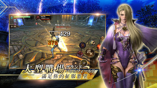 ETERNAL:永恆聖約  screenshots 1