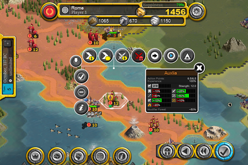 Demise of Nations  screenshots 5