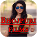 Bhojpuri films- latest bhojpuri movies & videos - Androidアプリ
