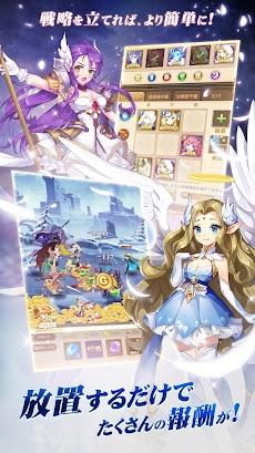 メルヘン・オブ・ライト~モロガミ放置RPG~のおすすめ画像4