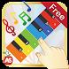 キッズ玩具ピアノ - Androidアプリ