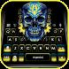 最新版、クールな Tattoo Flower Skull のテーマキーボード