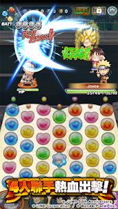 JUMPUTI HEROES 英雄氣泡 大特集祭・航海王篇進行中! 1