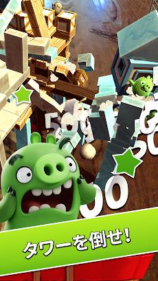 Angry Birds AR: Isle of Pigsのおすすめ画像4