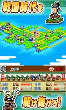 合戦!!にんじゃ村のおすすめ画像3