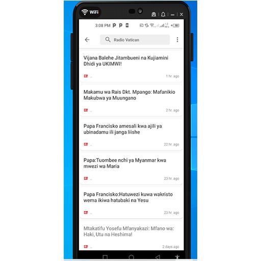 Shajara screenshot 1