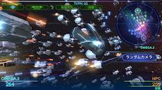 セレスティアルフリート【3D宇宙艦隊ギャラクシー・ストラテジー 】のおすすめ画像2