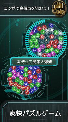 ボールマージ1024 つなげて遊ぶパズルゲームのおすすめ画像3