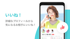 Pairs-恋活・婚活・出会い探しマッチングアプリ-登録無料のおすすめ画像4