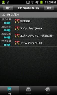 iスロットカウンター (小役カウント & 設定判別)のおすすめ画像4