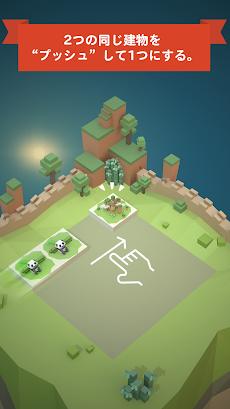 エイジオブ2048:世界都市建設パズルゲーム (World City Merge Games)のおすすめ画像1