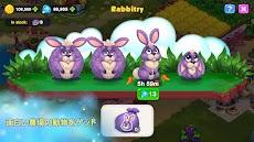 ロイヤルファーム (Royal Farm) アドベンチャーゲームのおすすめ画像4