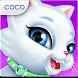 子猫大好き - 私のふわふわフレンド - Androidアプリ