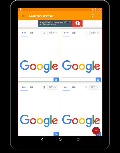 Multi View Browser apktram screenshots 9