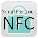 SmartPassLock NFC - Androidアプリ