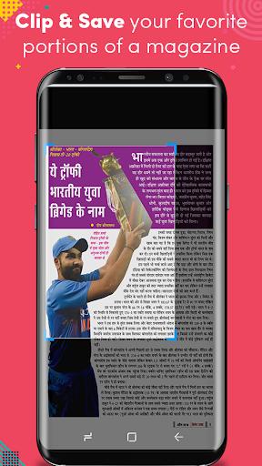cricket samrat screenshot 2