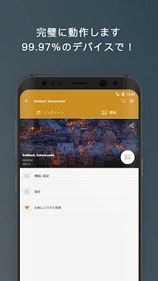 無料 着信音Android™のおすすめ画像5