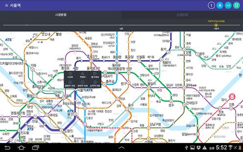 Subway Korea (Korea Subway route navigation) 6.8.6 Screenshots 14