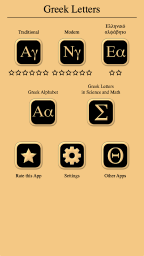 Greek Letters and Alphabet - From Alpha to Omega  screenshots 4