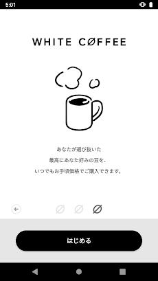 WHITE COFFEEのおすすめ画像3