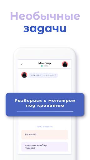 u0427u0430u0442u0438u043a 1.8.3 screenshots 6