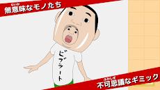 デテミタ 【脱出ゲーム】のおすすめ画像2