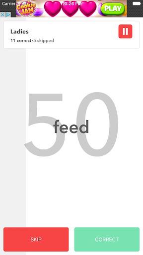 Alias Words - social word game. 5.20 Screenshots 4