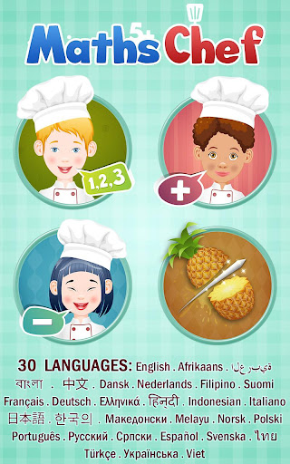Math game - learning preschool math  screenshots 4
