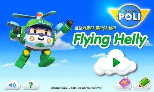 flying helly    lite screenshot 1