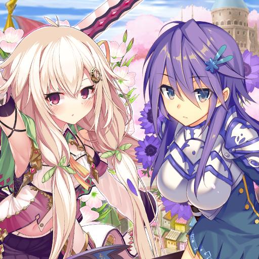 フラワーナイトガール -美少女ゲームアプリ 萌えキャラや少女・美女騎士の萌える美少女育成ゲームRPG